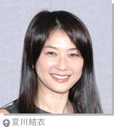 top_natukawa.jpg
