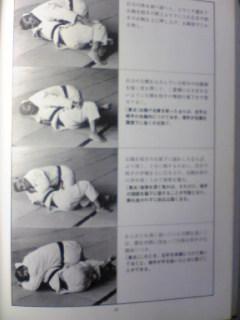 高専柔道の真髄 (1).jpg