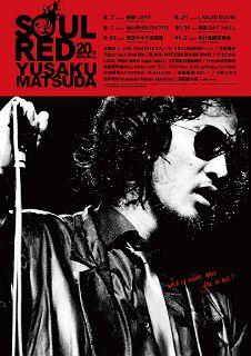 soulred_live_poster.jpg