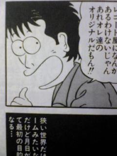 yazawa (1).jpg